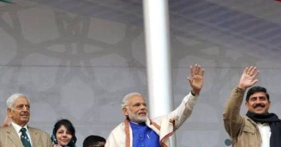 PM Modi gives Kashmir 80,000 crores, Omar says PM made mistake of Weighing Kashmir in money