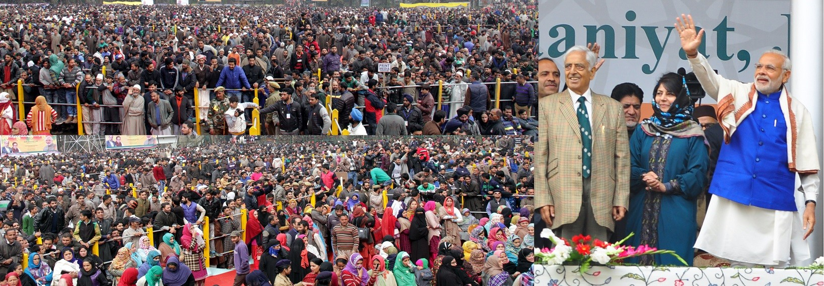 PM determined to change destiny of JK, says Mufti