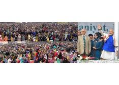 PM Modi  determined to change destiny of Jammu & Kashmir, says CM Mufti on