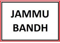 Jammu Chamber to call for indefinite bandh if GST not implemented on 1st July