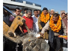 Ample job opportunities soon for  unemployed youth in J&K: Ganga