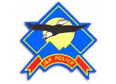 Police seized 60 bags of FCI being smuggled into another godown; Driver arrested; Godown seized in Samba