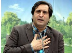 SMC Shuts Down Sajjad Lone's shopping complex in Srinagar