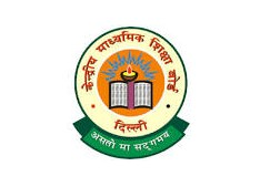 CBSE Class 12 Compartment Result 2017 announced