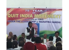 Congress observes Quit India Day in Jammu