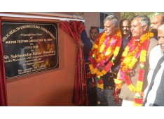 Steps afoot to augment water supply in rural areas: Sukhnandan