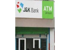 Attempt to loot ATM foiled in Nowgam