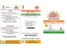 14000 Aadhaar cards generated in Reasi