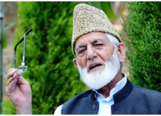 Geelani  admitted in SKIMS Soura