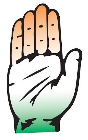 """PDP-BJP Government has """"failed"""" to implement equitable development:Congress"""