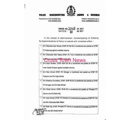 J&K Police order transfer and posting of 9 DSPs