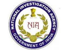 Watali sent to 10-day NIA custody