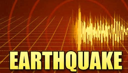 Earthquake tremors felt in North India and Delhi