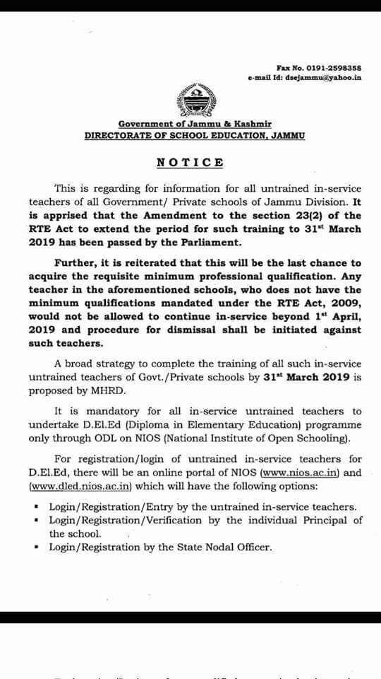 School Education issue circular for mandatory Training of all un
