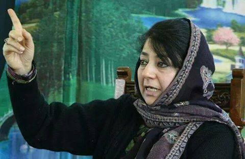 Mehbooba seeks extension of industrial incentives to JK on NE pattern; Calls for setting up ITFCs, Specialized Entrepreneur Development Institutes