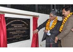 Hanjura inaugurates Cocoon Auction Market Complex at Udhampur