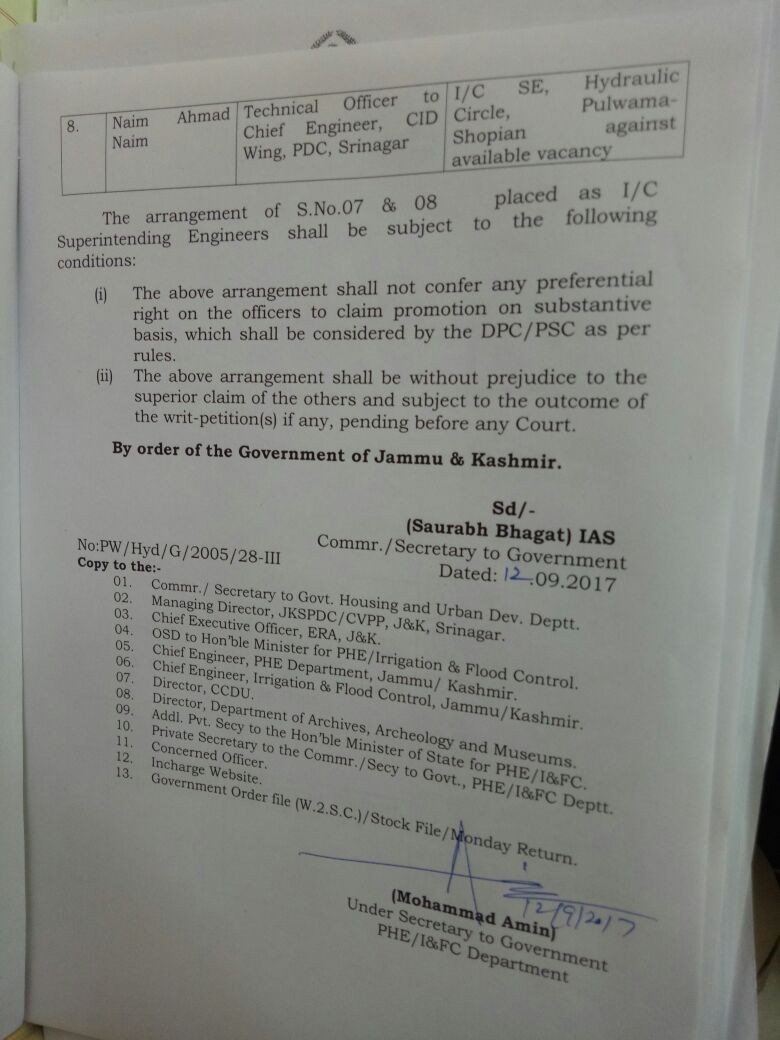 officer promotion orders