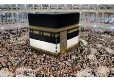 Haj policy proposes abolishing subsidy