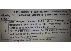 Transfer & postings of Senior Prosecuting Officer
