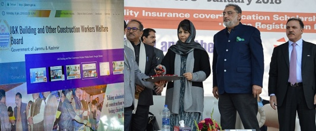 CM launches Social Security Net-Muhafiz for workers of