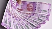 Interest Rates on Provident Funds increased