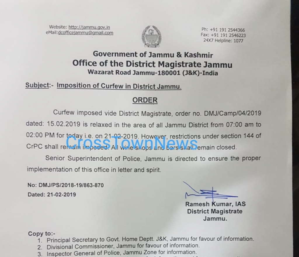 Curfew Relaxed from 7 AM to 2 PM in Jammu - Cross Town News