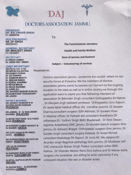 Doctors Association Jammu offer Voluntarily Service in case of War or any Disaster