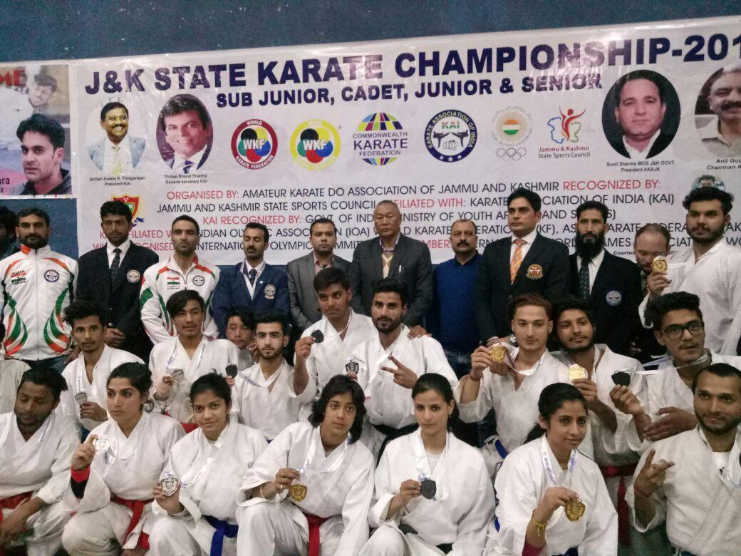 Amature karate federation