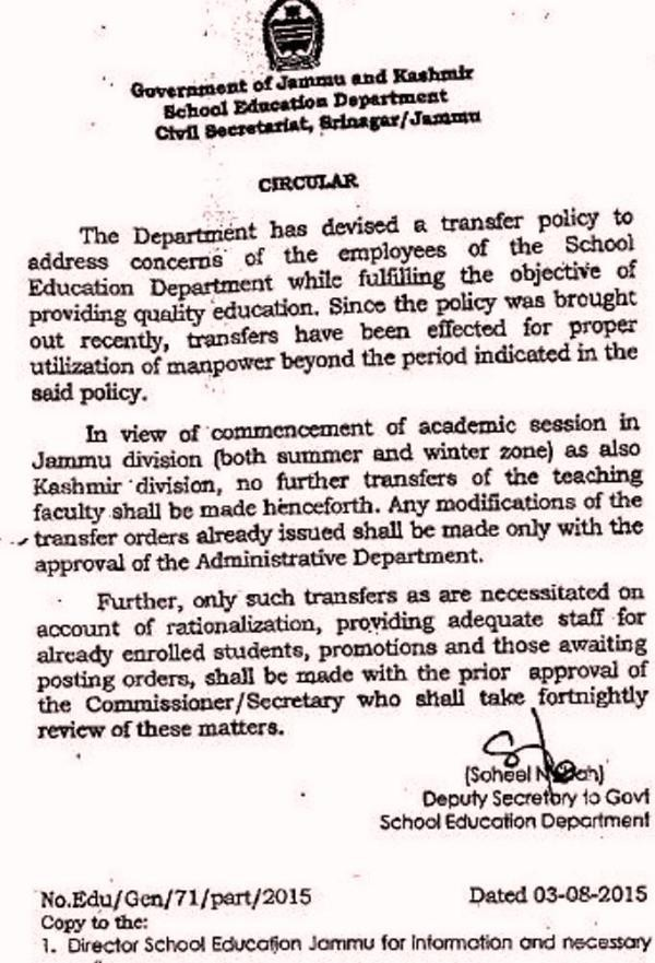 No more Transfers in J&K Education department