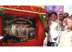 Kohli lays foundation of Degree College, Kalakote;Reiterates Govt's commitment for providing quality education to students