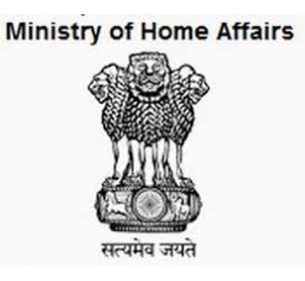 MHA forms new division to deal with women safety