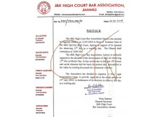 Bar Association opposes 13th July as Martyrs day
