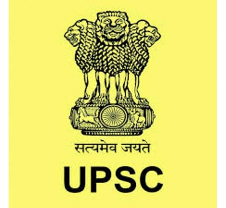 UPSC civil services prelims exam results declared