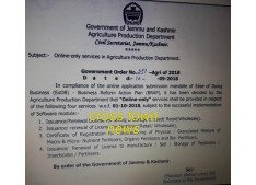 Only online services in Agriculture Production Department