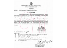 Finance Dept issued orders regarding Non Compliance of transfer/posting orders