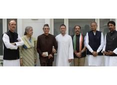 J&K: Former PDP MLC Vikramaditya joins Congress Party in presence of  Rahul Gandhi
