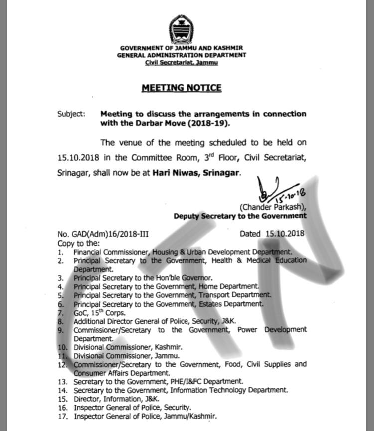 High Level Meeting over Darbar Move arrangements to take place  at Hari Niwas Srinagar