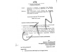 Annexure A substitutes by Annexure C in Order of J&K  Finance department in reference to SAC order