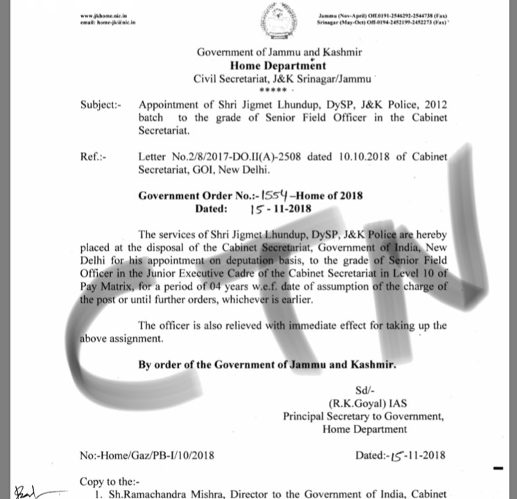 Appointment of DSP J&K Police to the grade of Senior Field Officer in the Cabinet Secretariat