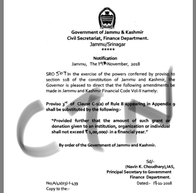 Amendment in the Jammu and Kashmir Financial Code Vol-II