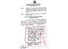 Designation of Officers as Liaison Officers of J&K to coordinate with students in other parts of country