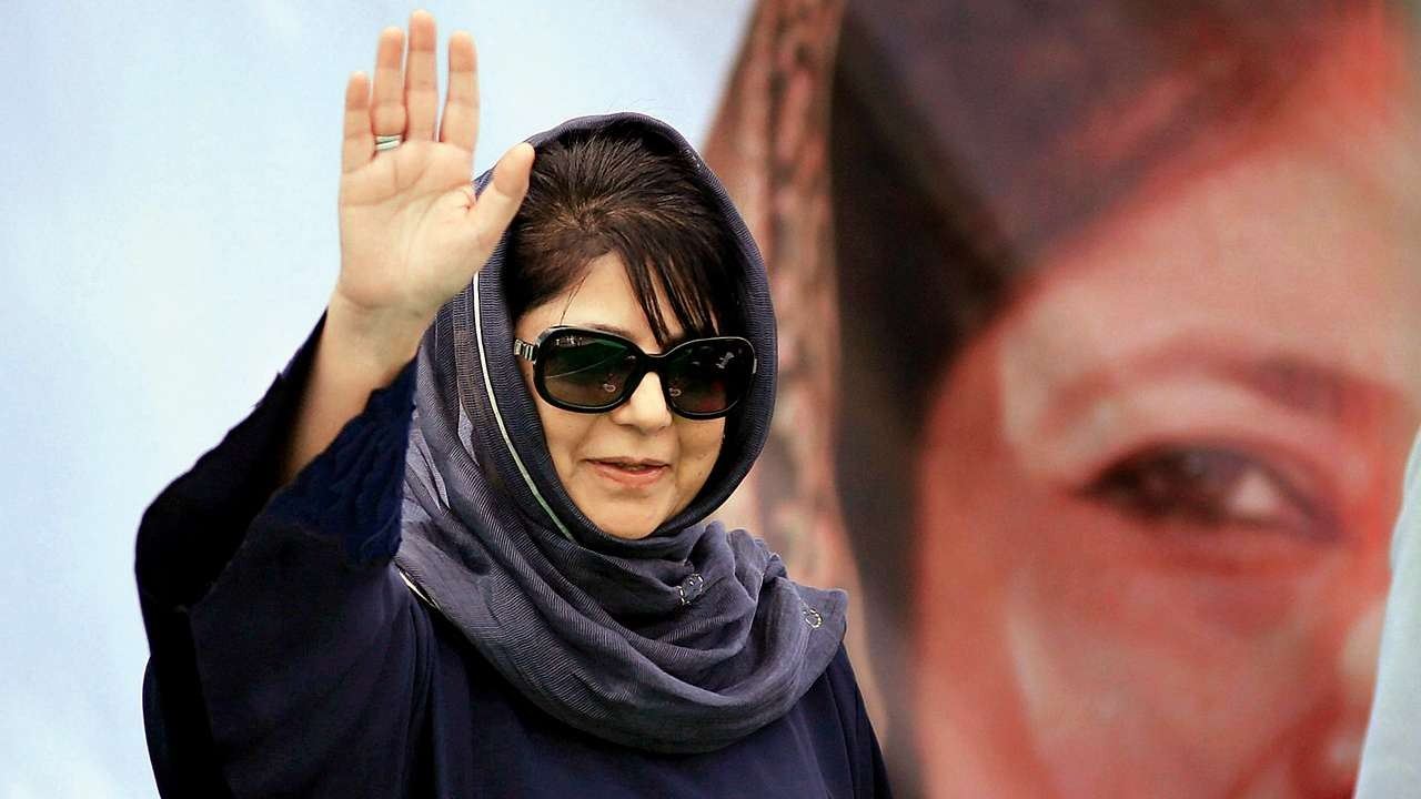 Mehbooba Mufti hits out at BJP MP  for sexist remark against Priyanka Gandhi