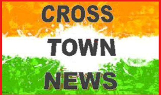 School, Colleges of Jammu shall remain closed tomorrow; Decision on Curfew in morning