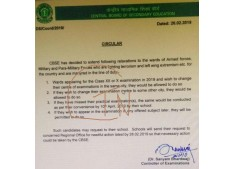 CBSE issues relaxations for wards of  Armed Forces & ors
