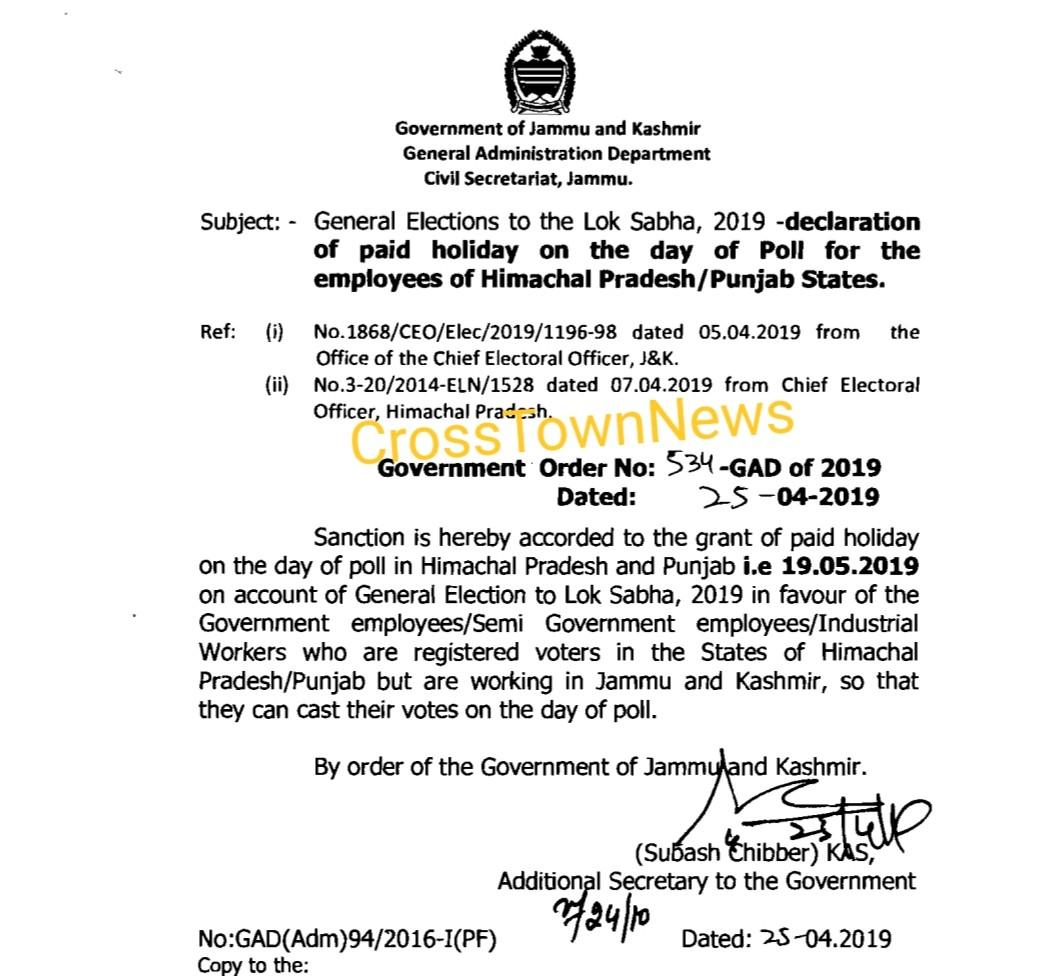 J&K Govt declares