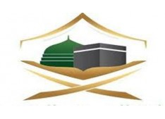 Haj application forms for Haj-2020 extended by Dec 5