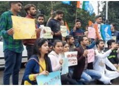 NSUI protests against internet ban
