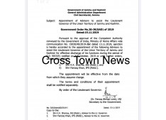 J&K Government issues Official Appointment order of Advisors to LG J&K
