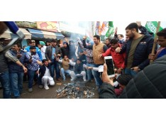 Restore Statehood; we want our pride back: Youth Congress J&K