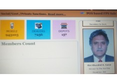 How efficient administration works in J&K UT? Web still shows old Advisors